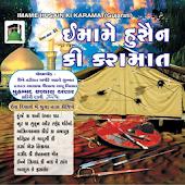 Imame Husain Ki Karamaat Guj
