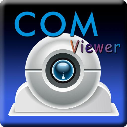 COMViewer LOGO-APP點子