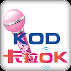 中華電信 卡拉OK KOD icon