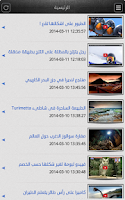 Screenshot of قروب مطنش