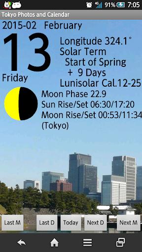 Tokyo Photos Calendar