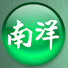 南洋商报电子报 icon