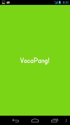 보카팡플러스 VocaPangPlus