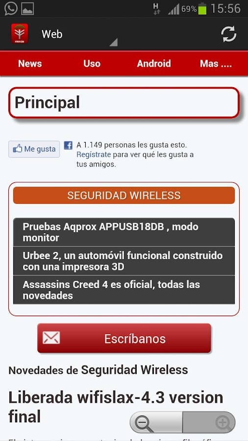 Seguridad wireless - screenshot