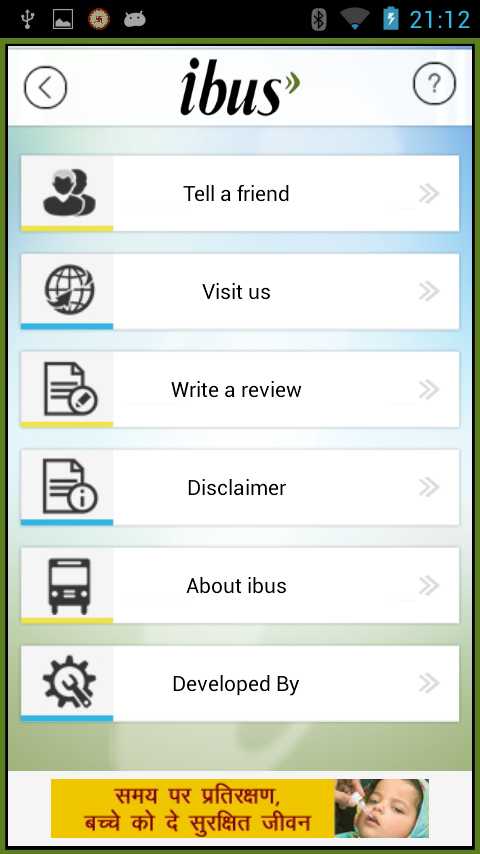 iBus Indore- screenshot