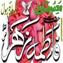 Hazrat Fatima(a.s)Quiz icon