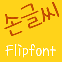 YDSonGeulSsi Korean FlipFont icon