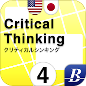 Critical Thinking 4 ENJA