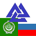 Russian Arabic Dictionary icon