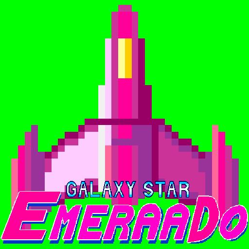 GalaxyStarEmeraado LOGO-APP點子