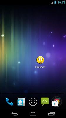Hangoma - screenshot