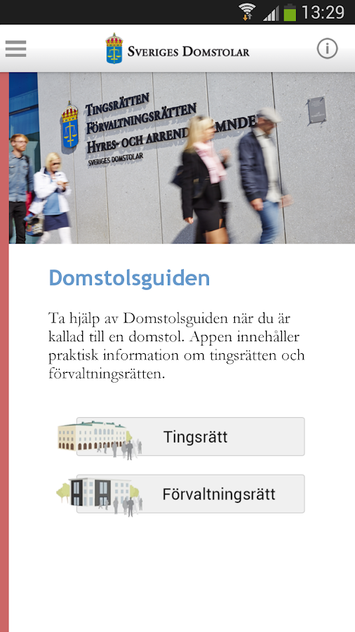 Domstolsguiden- screenshot