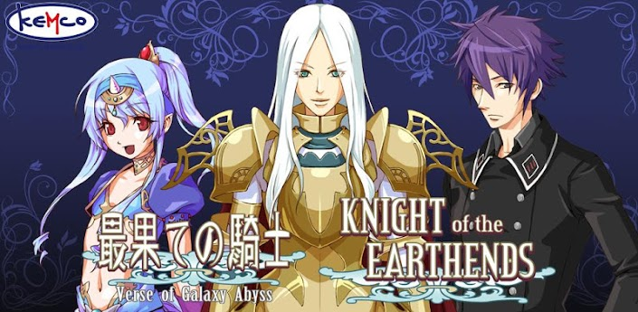 APK™ RPG Knight of the Earthends Apk 1.0.5
