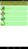Screenshot of Islamic SMS(English/Urdu)Free