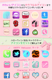 Wallpaper,Icon,Stamp- IDECO- screenshot thumbnail