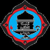 الرابطة الثقافية في طرابلس