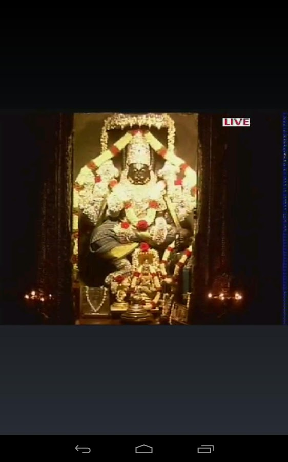 ISKCON Bangalore Live Darshan - screenshot