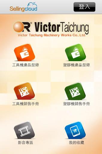 台中精機CNC中文版APP