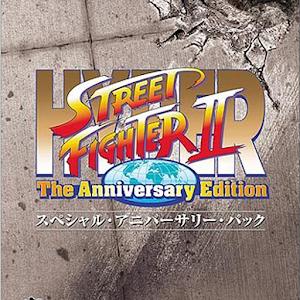 Hyper Street Fighter 2 APK - Download Hyper Street Fighter 2