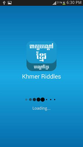 Khmer Riddles