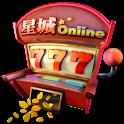 星城Online-萬人線上遊藝館 logo