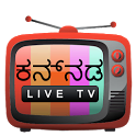 Kannada Live TV icon