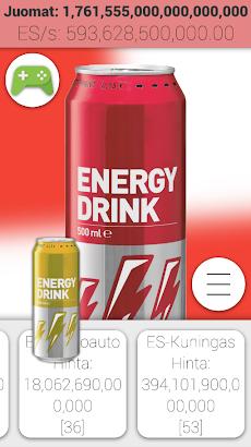 ES Clicker screenshot