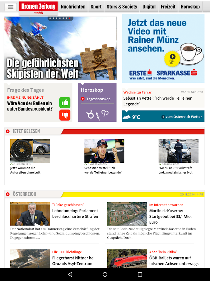 Krone - screenshot