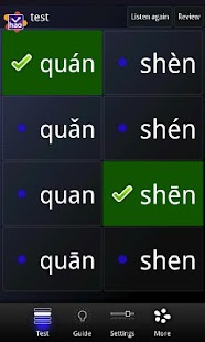 Chinese Pinyin Trainer- screenshot thumbnail