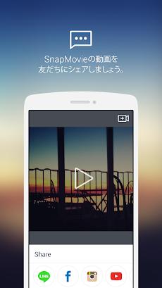 LINE SnapMovieのおすすめ画像5