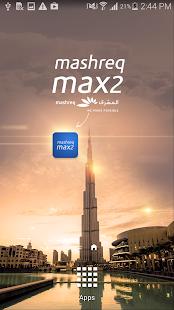 Mashreq Max2 screenshot