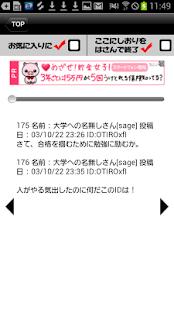 無料娱乐Appの笑えるコピペ ベスト5,000|HotApp4Game