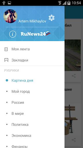 RuNews24.ru — Новости