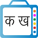 Kids Trace Hindi Learning icon