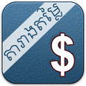 Khmer Market Price icon
