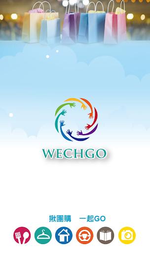 WECHGO揪團購
