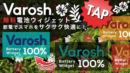 Varosh Battery-CoolCustom Free