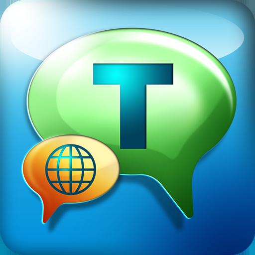 Translate&Share LOGO-APP點子