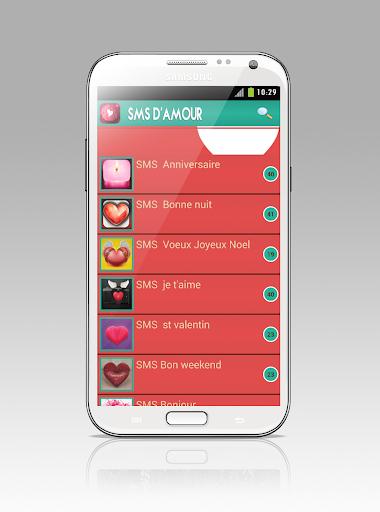 【免費書籍App】SMS D'amour-APP點子