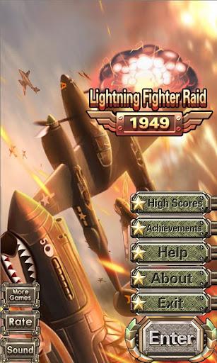 閃電空襲1949
