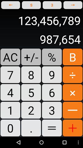 Fivefold Swipe Calculator Pro