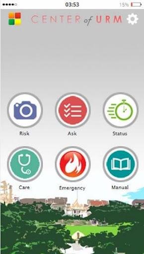 玩通訊App|URM CHULA免費|APP試玩