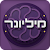 מיליונר file APK for Gaming PC/PS3/PS4 Smart TV