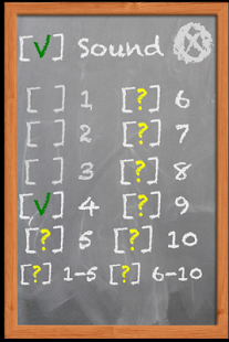 Times Tables Trainer FREE- screenshot thumbnail