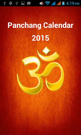 Panchang Calendar 2015 Hindi