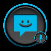 СМС.Чтение Голосом.Pro-версия