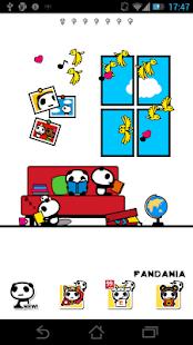 玩個人化App|お部屋のなかで☆ぱんだにあ免費|APP試玩