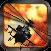Anti-Terror Apache Ops