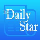 Daily Star- Oneonta, NY