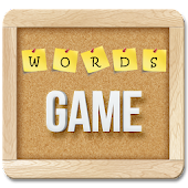 Guess Word (English Grammar)